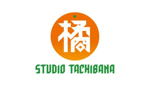 STUDIO TACHIBANA